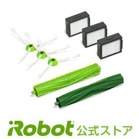 4651233 iRobot 交換パーツキット 日本正規品