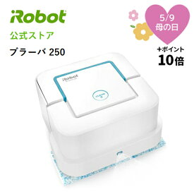 【P10倍】ブラーバ ジェット 250 / アイロボット 床拭きロボット irobot 水吹き から拭き 両対応 遠隔操作 フローリング 静音 ホワイト 掃除 花粉 掃除機 クリーナー 母の日 ギフト【送料無料】【日本正規品】【メーカー保証】
