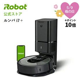 【P10倍】ルンバ i7+ アイロボット ロボット掃除機 irobot 自動ゴミ収集機 スマートマッピング 自動充電 吸引力 アプリ wifi対応 スケジュール機能 掃除機 クリーナー 母の日 ギフト 【送料無料】【日本正規品】【メーカー保証】