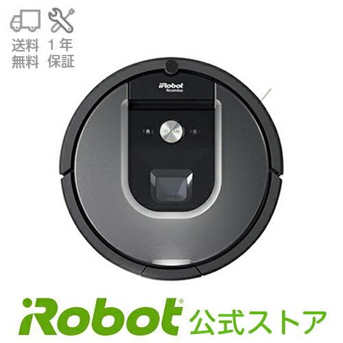アイロボット ロボット掃除機 ルンバ960 送料無料 日本仕様正規品 お掃除ロボット