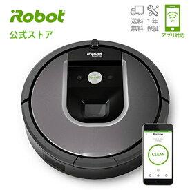 ルンバ960 アイロボット ロボット掃除機 【送料無料】【日本正規品】【メーカー保証】