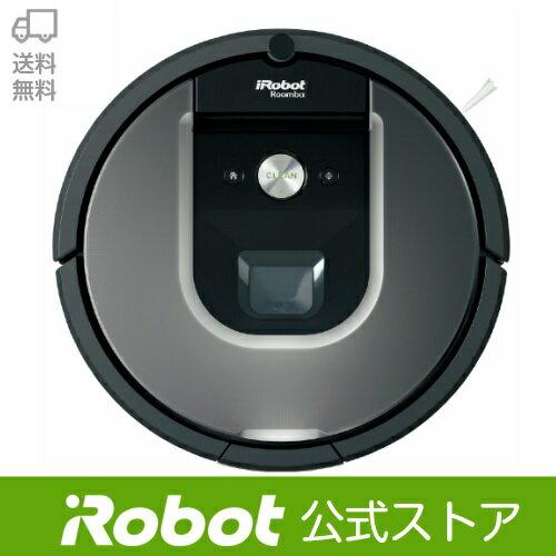 【アウトレット 再生品】アイロボット ロボット掃除機 ルンバ 960 送料無料 日本仕様正規品 お掃除ロボット