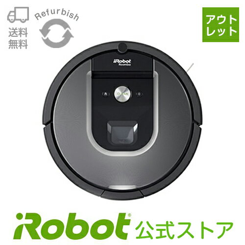 【リファービッシュ(中古再生)品】アイロボット ロボット掃除機 ルンバ 960【送料無料】【日本正規品】