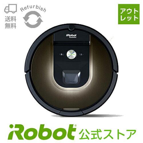 【リファービッシュ(中古再生)品】アイロボット ロボット掃除機 ルンバ 980【送料無料】【日本正規品】