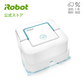 【5%OFFクーポン】ブラーバ ジェット250 アイロボット 床拭きロボット 【送料無料】【日本正規品】【メーカー保証】【18日23:59迄】