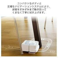 ブラーバジェット250アイロボット床拭きロボットirobot水拭きから拭き両対応遠隔操作フローリング静音ホワイト掃除掃除機クリーナー【送料無料】【日本正規品】【メーカー保証】