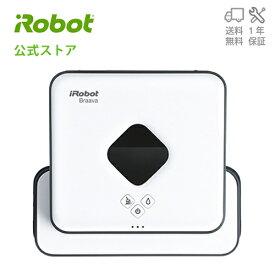 アイロボット 床拭きロボット ブラーバ371j【送料無料】【日本正規品】【メーカー保証】【ブラーバキャンペーン対象外】