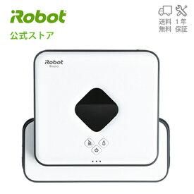 【5%OFFクーポン】ブラーバ390j アイロボット 床拭きロボット 【送料無料】【日本正規品】【メーカー保証】【18日23:59迄】
