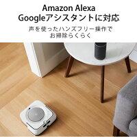 ブラーバジェットm6アイロボット床拭きロボットirobotマッピング水拭きから拭き両対応Wi-Fi連携AlexaGoogelアシスタント対応遠隔操作静音ホワイト掃除掃除機クリーナー【送料無料】【日本正規品】【メーカー保証】