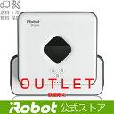 アウトレットブラーバ380j 送料無料 日本正規品 ペット