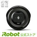 【好評発売中】アイロボット ロボット掃除機 ルンバ e5 送料無料 日本仕様正規品 お掃除ロボット 洗えるダスト容器