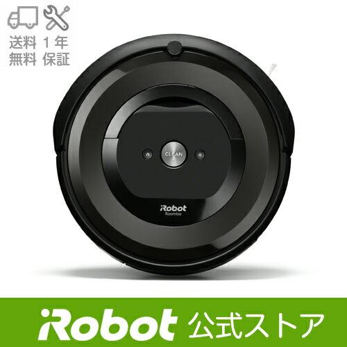 【新製品】アイロボット ロボット掃除機 ルンバ e5 送料無料 日本仕様正規品 お掃除ロボット 洗えるダスト容器