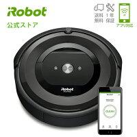 アイロボットロボット掃除機ルンバe5
