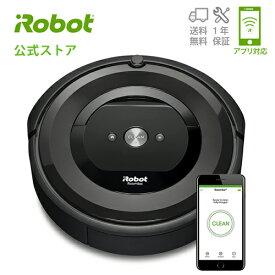 アイロボット ロボット掃除機 ルンバ e5 洗えるダスト容器【送料無料】【日本正規品】【メーカー保証】