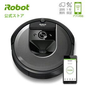 【新製品】アイロボット ロボット掃除機 ルンバ i7 アプリで操作 水洗い可能 スマートマッピング【送料無料】【日本正規品】【メーカー保証】