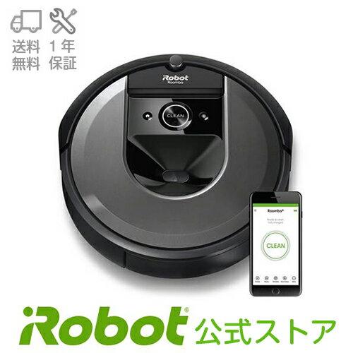 【新製品】アイロボット ロボット掃除機 ルンバ i7 送料無料 日本仕様正規品 お掃除ロボット アプリで操作 水洗い可能 スマートマッピング
