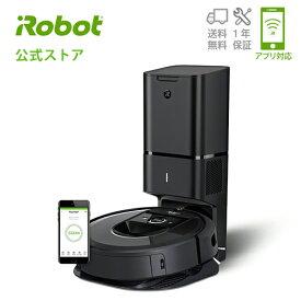 【新製品】アイロボット ロボット掃除機 ルンバ i7+ 自動ゴミ収集機 水洗い可能 スマートマッピング【送料無料】【日本正規品】【メーカー保証】