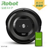 アイロボットロボット掃除機ルンバe5洗えるダスト容器【送料無料】【日本正規品】【メーカー保証】