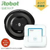 ルンバe5ブラーバジェット250セットアイロボットロボット掃除機irobot