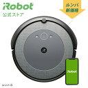 ルンバ i3 【10/8〜新価格!¥49,800 + P10倍】 アイロボット 公式 / 新発売 ロボット掃除機 自動 irobot アプリ wif…