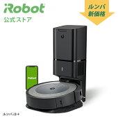 新登場ルンバi3+アイロボット公式ストアロボット掃除機2021