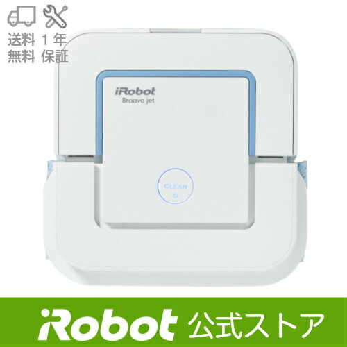 アイロボット 床拭きロボット ブラーバ ジェット240 送料無料 日本仕様正規品