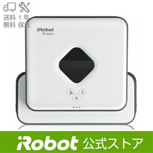 フロアモッピングロボット ブラーバ380j 送料無料 日本正規品 ペット