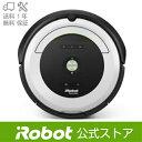 【春の公式ショップセール対象】ロボット掃除機 ルンバ680【送料無料】【日本正規品】