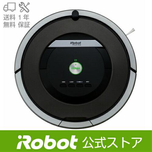【アウトレット】アイロボットロボット掃除機 ルンバ870【送料無料】【日本正規品】