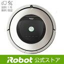 【春の公式ショップセール対象】ロボット掃除機 ルンバ876【送料無料】【日本正規品】