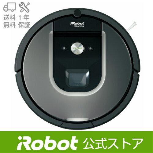 アイロボット ロボット掃除機 ルンバ960 送料無料 日本仕様正規品