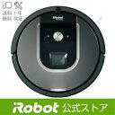 【5/1 09:59まで ポイント5倍】ロボット掃除機 ルンバ960【送料無料】【日本正規品】