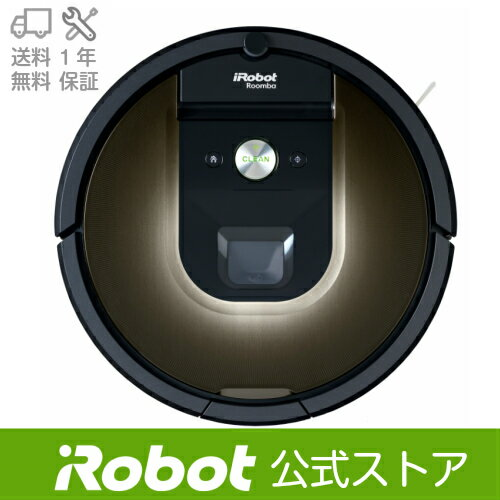 アイロボット ロボット掃除機 ルンバ980 送料無料 日本仕様正規品 お掃除ロボット