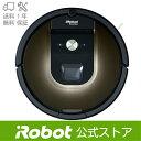 【春の公式ショップセール対象】ロボット掃除機 ルンバ980【送料無料】【日本正規品】