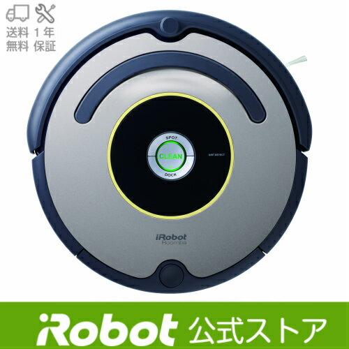 ロボット掃除機 ルンバ624《国内正規品》送料無料
