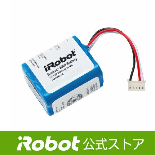 4449273 フロアモッピングロボット ブラーバ300シリーズ用 バッテリー 日本正規品