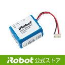 4449273 フロアモッピングロボット ブラーバ300シリーズ用 バッテリー【日本正規品】