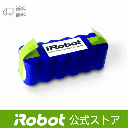 【2/22 10:00〜 エントリーでポイント10倍】4419696 iRobot XLifeバッテリー 送料無料 日本正規品