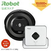 ルンバe5ブラーバ390jセットアイロボットロボット掃除機irobot