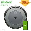 ルンバ i3 【10/8〜新価格!¥69,800⇒¥49,800へ + P10倍】 アイロボット 公式 / 新発売 ロボット掃除機 自動 irobo…