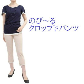 パンツ 7分丈 ゴムパンツ ボトムス プルオン ファッション 30代 40代 50代 60代 夏 サマー 綿パンツ パンツ 7分丈ズボンストレッチ クロップド デニムパンツ レディース 伸びる ニットデニムパンツ 7分丈 大きいサイズ 涼しい