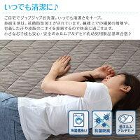 接触冷感敷きパッドシーツ抗菌防臭加工吸水速乾キング