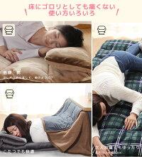 ごろ寝マットマイクロファイバー長座布団お昼寝マットごろ寝クッション暖か【送料無料】(サイズ:80x180cm)