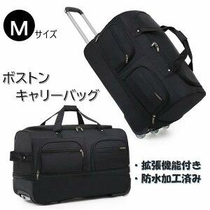 【送料無料】トラベルバッグ 多機能旅行バッグ キャリーバッグ ボストンバッグ 大容量 容量拡張 旅行、出張におすすめ 男女兼用 Mサイズ あす楽対応