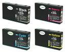 安心代替補償 エプソン互換 IC92 L大容量 ●顔料インク お好み4色セット PX-S840、PX-M840F 送料無料