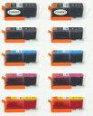 あす楽 安心代替補償 インクカートリッジ キヤノン互換 BCI-370XLPGBK BCI-371XL BK C M Y 大容量 10個お好みセット スーパー低価格 ICチップ付 PIXUS TS9030 TS8030 TS6030 TS5030 MG7730F MG7730 MG6930 MG5730 送料無料