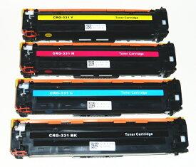 キヤノン互換 CRG-331 色が選べる4色セット Satera LBP7110C、LBP7100C、MF8280Cw、MF8230Cn、MF628Cw 送料無料