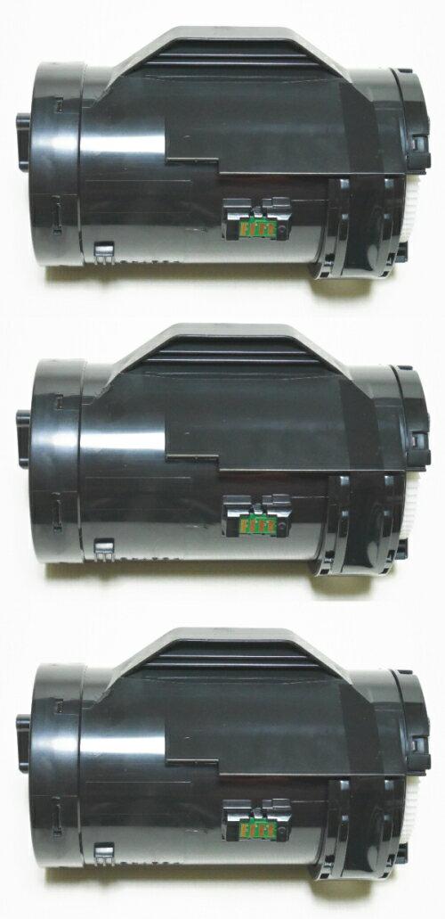 あす楽 安心代替補償 ゼロックス XEROX CT202074 互換トナー ◆3個セット P350d 送料無料
