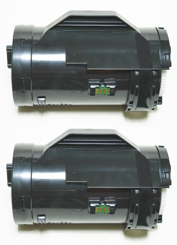 あす楽 安心代替補償 ゼロックス XEROX CT202074 互換トナー ◆2個セット P350d 送料無料