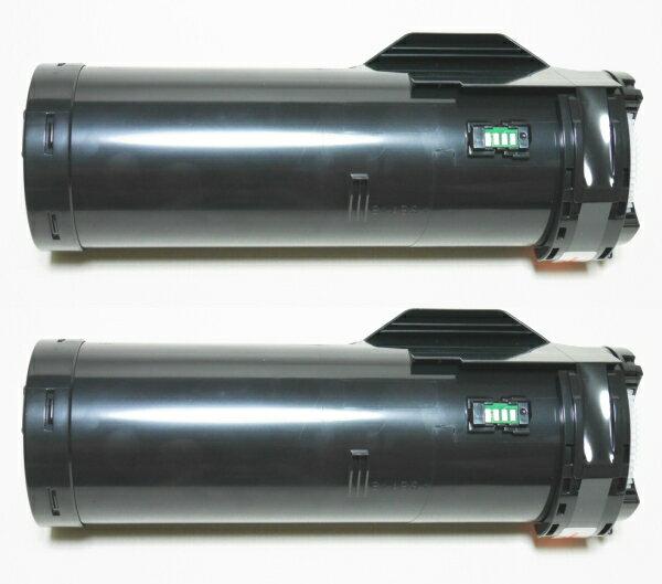あす楽 安心代替補償 ゼロックス XEROX CT202078 互換トナー ◆2個セット P450d P450JM P450ps 送料無料